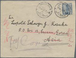 """Ägypten: 1922/23, Two Covers With 15 C. Frankings From """"SAIYIGA ZENAB"""" Or """"CAIRO"""" To Kinsen/Korea, E - Ägypten"""