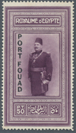 Ägypten: 1926, 50 Pia. Purple King Fouad With Vertical Black Opt. PORT FOUAD, Mint Original Gum. Cer - Ägypten