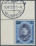 Ägypten: 1932, King Fouad 100m. On £1, Mint Never Hinged, From The Corner Of The Sheet, There Postma - Ägypten