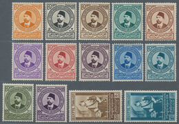 "Ägypten: 1934, 1 M To 1 £ ""World Post Congress Cairo"" Complete Set Of 14 Mint Never Hinged Values In - Ägypten"