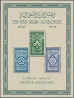 "Ägypten: 1956, Two Souvenir Sheets ""Boy Scouts 2nd Pan Arabian Jamboree Congress Alexandria"" In Perf - Ägypten"