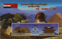 Ägypten: 2006, '50 Years Of Diplomatic Relations Of Egypt & China' Souvenir Sheets, Both In Paper An - Ägypten
