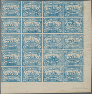 Ägypten - Suez-Kanal-Gesellschaft: 1868, 20 C Blue 'Steamship', Lower Right Sheet Corner Block Of 16 - Ägypten