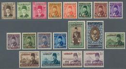 Ägypten - Besetzung Von Palästina: 1953 Farouk With Three Overprinted Bars Over Kings Face And Red I - Ägypten