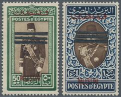 Ägypten - Besetzung Von Palästina: 1953, King Farouk Definitives 50 P And 1 Pound Optd. With 3 Bars, - Ägypten