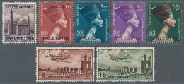 Ägypten - Besetzung Von Palästina: 1955, PALESTINE Overprinted Series Of 26 Definitives, Very Fine M - Ägypten