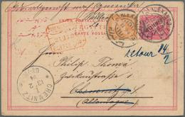 "Ägypten - Stempel: 1894: Boxed Datestamp ""BUREAU DES REBUTS/21.11.94/EGYPTE"" In Red On Postal Statio - Ägypten"