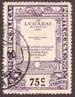 Portugal 1924 -  IV Centenário Do Nascimento De Luis De Camões 75 C Nr. 316 Mundifil Côte € 3.20 - 1910-... République