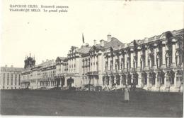 CPA Россия Russie - Царское Село Большой дворец - Tsarkoje Selo Le Grand Palais - Russie