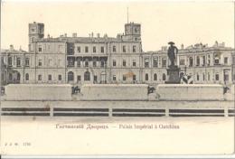 CPA Россия Russie - Императорский дворец в Гатчине - Palais Impérial à Gatchina - Russie