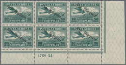 """Albanien: 1927, 50 Q, 1 F And 2 F Airmail Stamps With Ovp """"Rep.Shqiptare"""", Three Lower Right Corner - Albanien"""
