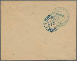 Albanien - Lokalausgaben: 1914, TEPELENA Military Post, 1 Gr Blue Provisional Postal Stationery Enve - Albanien