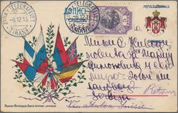 Albanien - Lokalausgaben: MIDDLE ALBANIA, Essad-Post, 1915, 5 Pa Violet 'Tarabosh', Tied By Cds ZYRA - Albanien