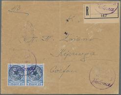 Albanien - Lokalausgaben: VLORE, 1914, 25 Q Blue/ultramarine 'star Overprint', Horizontal Pair, Tied - Albanien
