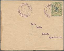 Albanien - Besonderheiten: 1913, Ottoman Empire, 2 Pia Green 'proportional Fee' Revenue Stamp With C - Albanien
