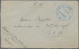 Albanien - Besonderheiten: Undated Fieldpost Letter Of The French Military Mission ALBANIEN With Can - Albanien