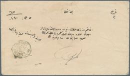 Bosnien Und Herzegowina: 1850 Ca., Cover From Sarajevo Struck With Fine Strike Of Negative Arabic On - Bosnien-Herzegowina