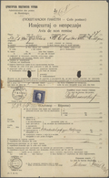"Bosnien Und Herzegowina: 1914, 25h. Ultramarine Oblit. ""BOS.GRADISKA 18.VI 14"" On Incoming Postal Fo - Bosnien-Herzegowina"