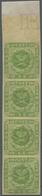 Dänemark: 1857 8s. Green Top Marginal Vertical Strip Of Four, Wmk Crown Plus Part Sheet Marginal Wmk - 1864-04 (Christian IX)