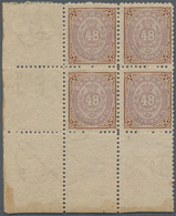 Dänemark: 1870 48s. Lilac & Brown, PERF 12½, Bottom Left Corner Block Of Four, Mint With Original Gu - 1864-04 (Christian IX)