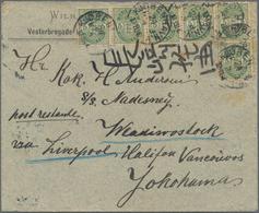 Dänemark: 1897 Destination JAPAN: Cover From Copenhagen To Yokohama Via London And Liverpool, Franke - 1864-04 (Christian IX)