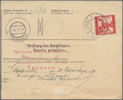 Jugoslawien: 1919, 60 H Dark Lilac And 3 Kr Blue Postage Due (issues For Bosnia-Herzegovina), Togeth - 1919-1929 Königreich Der Serben, Kroaten & Slowenen