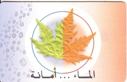SYRIA(chip) - Save Water, Green/Red Leaf, STE Telecard 500 SP, Used - Siria