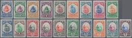 San Marino: 1929, National Symbols, Sassone 141/158 Mint Never Hinged. Catalogue Value 1500 €. - San Marino