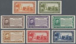 "San Marino: 1932. Complete Set ""50th Anniversary Of The Death Of Giuseppe Garibaldi"" (8 Values). Min - San Marino"