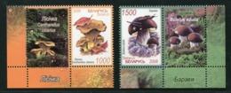 SALE  Belarus 2008 Mi 720-721 Mushroom MNH - Pilze