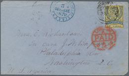 Türkei - Stempel: 1879, TURKEY - 50 Paras Envelope From Aleppo (SYRIA) To Philadelphia, USA, 1879 - - Otros
