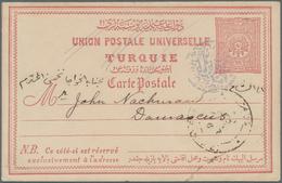 "Türkei - Stempel: 1892, ""BEYRUTDA HAMIDIYE POSTA SUBESI 306"" On 20 Para Postal Stationery Card To Da - Otros"