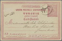 "Türkei - Stempel: 1892, ""NABLUS"" All Arabic Oval Cancellation On Turkey 20 Para Postal Stationery Ca - Otros"