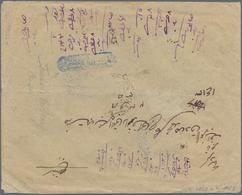 Türkei - Besonderheiten: 1916/1917, TURKISH OCCUPATION OF IRAN: Iran, 1 Ch Green/orange And 5 Ch Bro - Otros