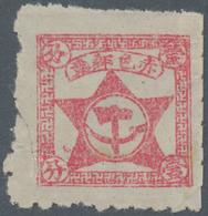 China - Volksrepublik - Provinzen: Chinese Red Posts, West Hunan-Hupeh Soviet Base, 1930 (ca.), Star - 1949 - ... République Populaire