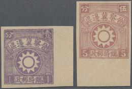 China - Volksrepublik - Provinzen: North China Region, Shanxi-Chahar-Hebei Border Region, 1938, 1st - 1949 - ... République Populaire