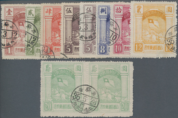 China - Volksrepublik - Provinzen: North China, Shanxi-Chahar-Hebei Border Region, 1945, Victory Of - 1949 - ... République Populaire
