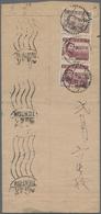 China - Volksrepublik - Provinzen: North China, Shanxi-Chahar-Hebei Border Region, 1949, Fuping Prin - 1949 - ... République Populaire