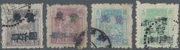 China - Volksrepublik - Provinzen: North China, East Hebei District, 1948-49, Stamps Overprinted Wit - 1949 - ... République Populaire