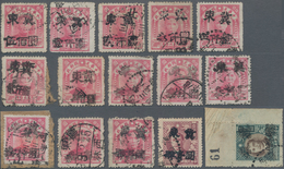 "China - Volksrepublik - Provinzen: North China, East Hebei District, 1949, Stamps Overprinted ""East - 1949 - ... République Populaire"