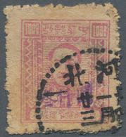 China - Volksrepublik - Provinzen: North China, Hebei-Chahar-Rehe-Liaoning Region, 1949, Stamps Over - 1949 - ... République Populaire