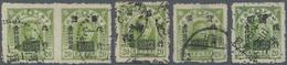 China - Volksrepublik - Provinzen: North China, East Hebei District, 1949, Complimentary Stamps For - 1949 - ... République Populaire
