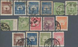 China - Volksrepublik - Provinzen: North China, Shanxi-Hebei-Shandong-Henan Border Region, 1946, Eag - 1949 - ... République Populaire