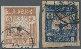 China - Volksrepublik - Provinzen: North China, Taiyue District, 1946, Eagle And Globe Overprinted W - 1949 - ... République Populaire