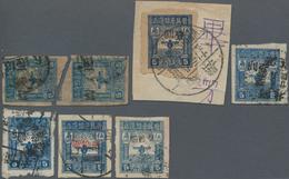 China - Volksrepublik - Provinzen: North China, Taihang District / Shanxi-Hebei-Shandong-Henan Borde - 1949 - ... République Populaire