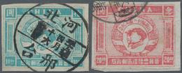 China - Volksrepublik - Provinzen: North China, Shanxi-Hebei-Shandong-Henan Border Region, 1947, 1st - 1949 - ... République Populaire