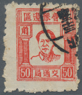 China - Volksrepublik - Provinzen: North China, Hebei-Shandong-Henan District, 1945, Mao Zedong Issu - 1949 - ... République Populaire