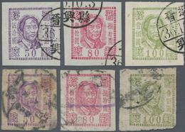 China - Volksrepublik - Provinzen: North China, Shanxi-Suiyuan Border Region, 1946, 1st Print Mao Ze - 1949 - ... République Populaire