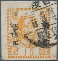 China - Volksrepublik - Provinzen: North China, Shanxi-Suiyuan Border Region, 1948, 1st Print Mao Ze - 1949 - ... République Populaire