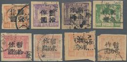 China - Volksrepublik - Provinzen: North China, Shanxi-Suiyuan Border Region, 1949, Ploughing Issue - 1949 - ... République Populaire